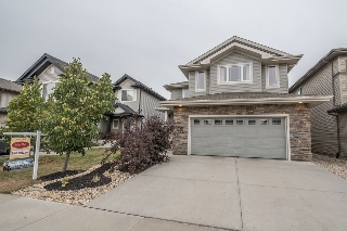 Main Photo: 1642 MALONE Way in Edmonton: Zone 14 House for sale : MLS® # E4081951