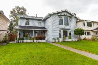 Main Photo: 1964 TAYLOR Street in Port Coquitlam: Lower Mary Hill House for sale : MLS® # R2207320