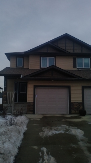 Main Photo: 7033 CARDINAL Way in Edmonton: Zone 55 House Half Duplex for sale : MLS(r) # E4051104