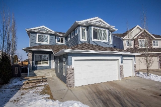 Main Photo: 57 NORMANDEAU Crescent: St. Albert House for sale : MLS(r) # E4052743