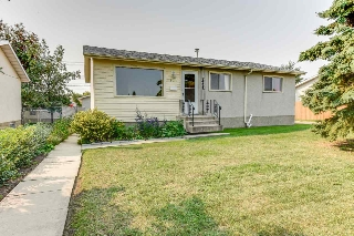 Main Photo: 5931 138 Avenue NW in Edmonton: Zone 02 House for sale : MLS® # E4079335