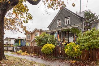 Main Photo: 4114 MILLER Street in Vancouver: Victoria VE House for sale (Vancouver East)  : MLS® # R2216434