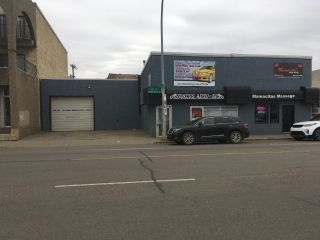 Main Photo: 0 NA NW in Edmonton: Zone 13 Business for sale : MLS® # E4092373
