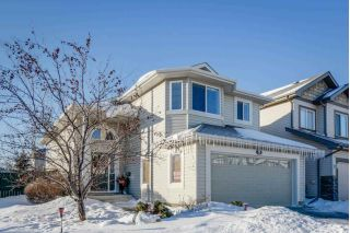 Main Photo: 1 CHESTERMERE Road: Sherwood Park House for sale : MLS® # E4096820
