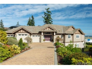 Main Photo: 3530 Proudfoot Place in VICTORIA: Co Royal Bay Single Family Detached for sale (Colwood)  : MLS®# 346805