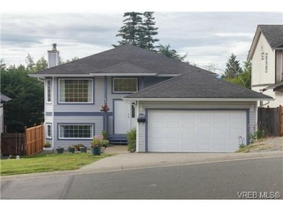 Main Photo: 6695 Rhodonite Drive in SOOKE: Sk Sooke Vill Core Single Family Detached for sale (Sooke)  : MLS® # 366010