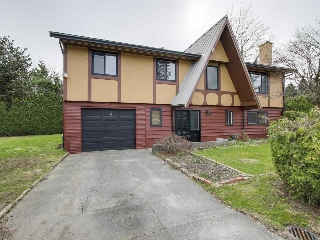 Main Photo: 695 EASTERBROOK Street in Coquitlam: Coquitlam West House for sale : MLS® # R2153171