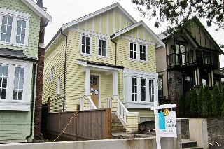 Main Photo: 3522 W 17TH Avenue in Vancouver: Dunbar House for sale (Vancouver West)  : MLS®# R2013732