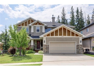Main Photo: 270 DISCOVERY RIDGE Boulevard SW in Calgary: Discovery Ridge House for sale : MLS® # C4072188