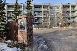 Main Photo: 412 4404 122 Street in Edmonton: Zone 16 Condo for sale : MLS(r) # E4054418