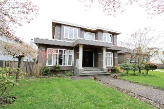 Main Photo: 3536 TRAFALGAR Street in Vancouver: Arbutus House for sale (Vancouver West)  : MLS(r) # R2157576