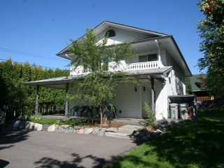 Main Photo: 531 MARRIOTT ROAD in : Heffley House for sale (Kamloops)  : MLS(r) # 140295