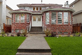 Main Photo: 6332 BROOKS Street in Vancouver: Killarney VE House for sale (Vancouver East)  : MLS(r) # R2182794