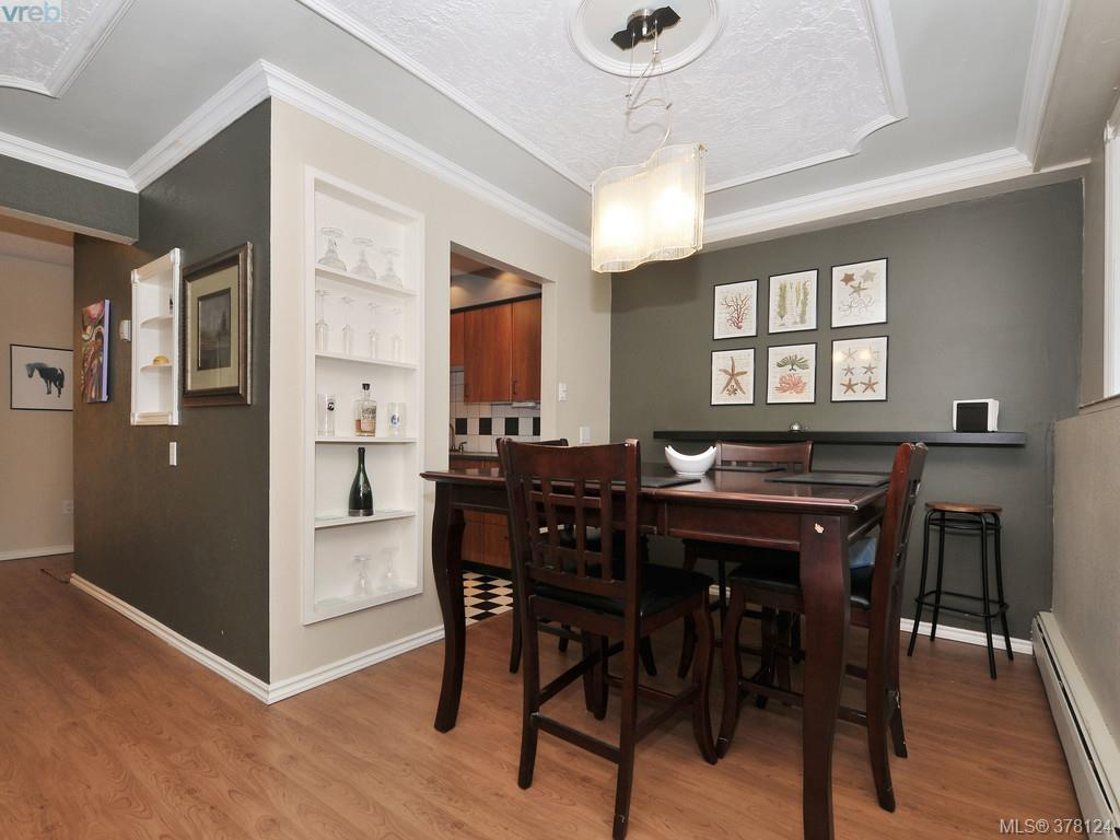 Main Photo: 201 1025 Inverness Road in VICTORIA: SE Quadra Condo Apartment for sale (Saanich East)  : MLS®# 378124