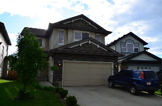 Main Photo: 112 55 Street in Edmonton: Zone 53 House for sale : MLS® # E4066321