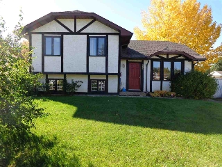 Main Photo: 301 Grandin Drive: Morinville House for sale : MLS® # E4083705