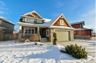 Main Photo: 713 Caine Boulevard in Edmonton: Zone 55 House for sale : MLS® # E4091674