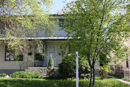 Photo 1: Photos: 204 Clyde RD in Winnipeg: Residential for sale (Elmwood)  : MLS®# 1008185