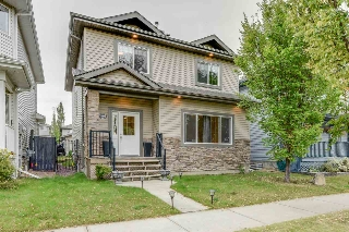 Main Photo: 1809 TOWNE CENTRE Boulevard in Edmonton: Zone 14 House for sale : MLS® # E4082398