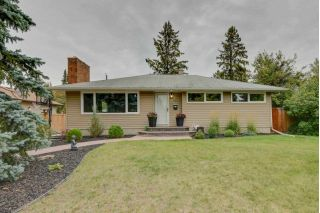 Main Photo: 14612 84 Avenue in Edmonton: Zone 10 House for sale : MLS®# E4127411