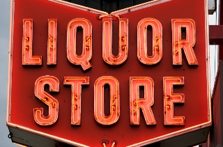 Main Photo: Liquor Store For Sale in Calgary Listing #168