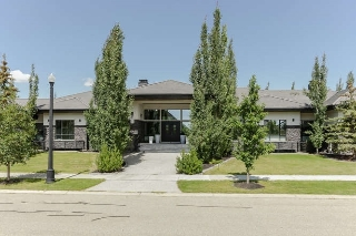 Main Photo: 44 KINGSFORD Crescent: St. Albert House for sale : MLS(r) # E4031075