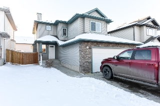 Main Photo: 7 Avonlea Court: Spruce Grove House for sale : MLS(r) # E4046761