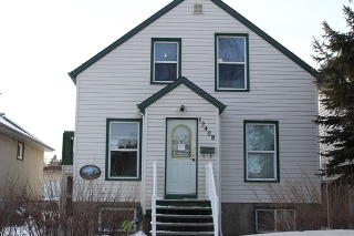 Main Photo: 12408 87 Street NW in Edmonton: Zone 05 House for sale : MLS(r) # E4050161