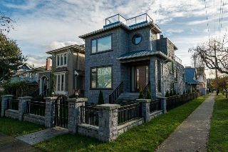 Main Photo: 4598 W 8TH Avenue in Vancouver: Point Grey House for sale (Vancouver West)  : MLS(r) # R2140255