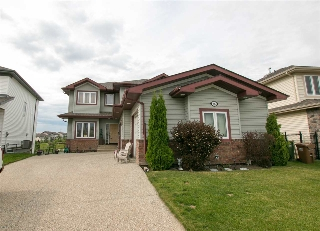 Main Photo: 46 NEWBURY Court: St. Albert House for sale : MLS® # E4068631