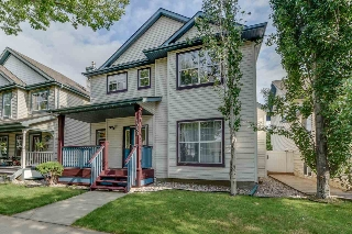 Main Photo: 1980 TOMLINSON Green in Edmonton: Zone 14 House for sale : MLS(r) # E4073414