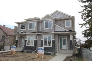 Main Photo: 11528 101 Street in Edmonton: Zone 08 House Half Duplex for sale : MLS® # E4080574