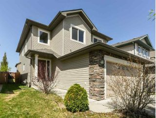 Main Photo: 8468 SLOANE Crescent in Edmonton: Zone 14 House for sale : MLS®# E4111695
