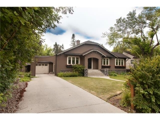Main Photo: 1417 PROSPECT Avenue SW in Calgary: Upper Mount Royal House for sale : MLS(r) # C4070351