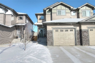 Main Photo: 1430 152 Avenue in Edmonton: Zone 35 House Half Duplex for sale : MLS(r) # E4050425