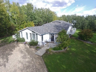 Main Photo: 5 52411 RGE RD 21: Rural Parkland County House for sale : MLS(r) # E4056486