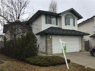 Main Photo: 1114 116 Street in Edmonton: Zone 16 House for sale : MLS(r) # E4058908