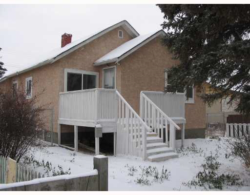 Main Photo: 15719 100A Avenue in Edmonton: Zone 22 House for sale : MLS(r) # E4069024