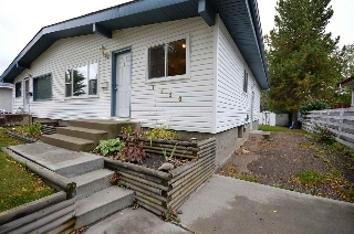 Main Photo: 1950 BONNEVILLE Drive: Sherwood Park House Half Duplex for sale : MLS® # E4082874