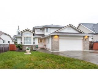 "Main Photo: 22071 OLD YALE Road in Langley: Murrayville House for sale in ""UPPER MURRAYVILLE"" : MLS® # R2028822"