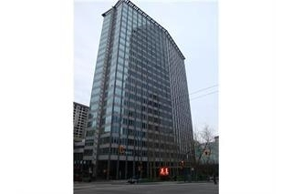 "Main Photo: 803 989 NELSON Street in Vancouver: Downtown VW Condo for sale in ""Electra"" (Vancouver West)  : MLS(r) # R2126868"