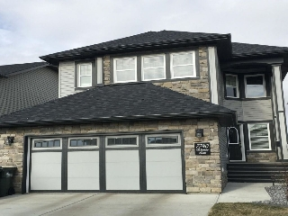 Main Photo: 7740 Ellesmere Lane: Sherwood Park House for sale : MLS(r) # E4048077