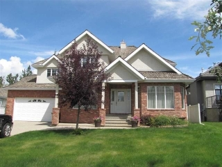 Main Photo: 22 KINGSFORD Crescent: St. Albert House for sale : MLS(r) # E4049507