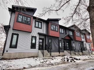 Main Photo:  in Edmonton: Zone 08 House Fourplex for sale : MLS(r) # E4059541