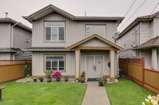 Main Photo: 8131 NO 1 Road in Richmond: Seafair House for sale : MLS® # R2167031