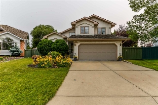 Main Photo: 326 WEBER Way in Edmonton: Zone 20 House for sale : MLS(r) # E4074886