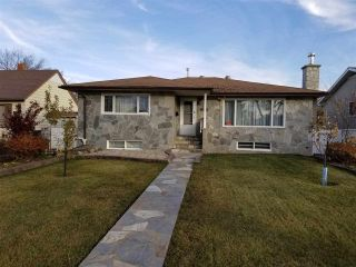 Main Photo: 12241 80 Street in Edmonton: Zone 05 House for sale : MLS® # E4087123