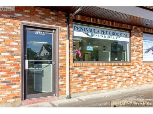 Photo 3: 7154 West Saanich Road in BRENTWOOD BAY: CS Brentwood Bay Business for sale (Central Saanich)  : MLS(r) # 377890