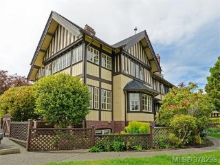Main Photo: 4 800 St. Charles Street in VICTORIA: Vi Rockland Townhouse for sale (Victoria)  : MLS(r) # 378298