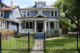 Main Photo: 145 Canora Street in Winnipeg: Wolseley Single Family Detached for sale (5B)  : MLS(r) # 1716861